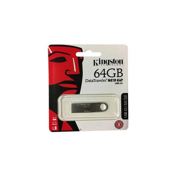 multitech---lebanon---Kingston---USB-3.0-Flash-Memory---DTSE9G2-64GB